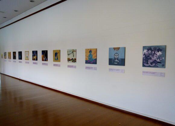 Exposición Letras Ilustradas